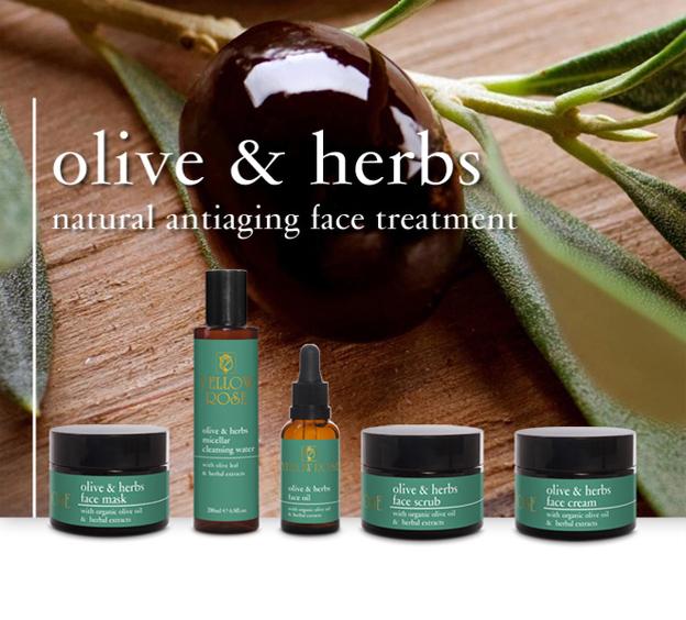 Skin Care Sales έως -20%